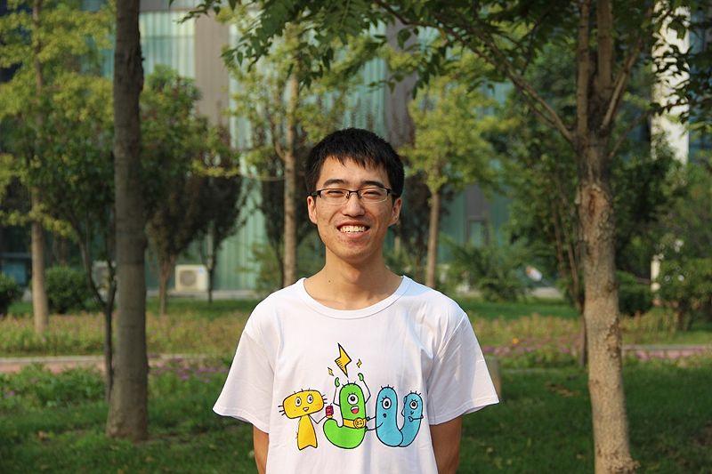 File:YiJiao.JPG