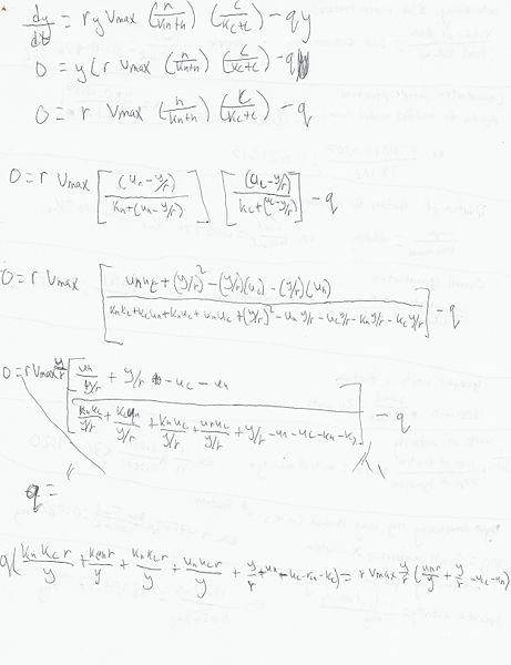 File:AJW algebra2.JPG