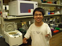 Payne Lab People Son.JPG