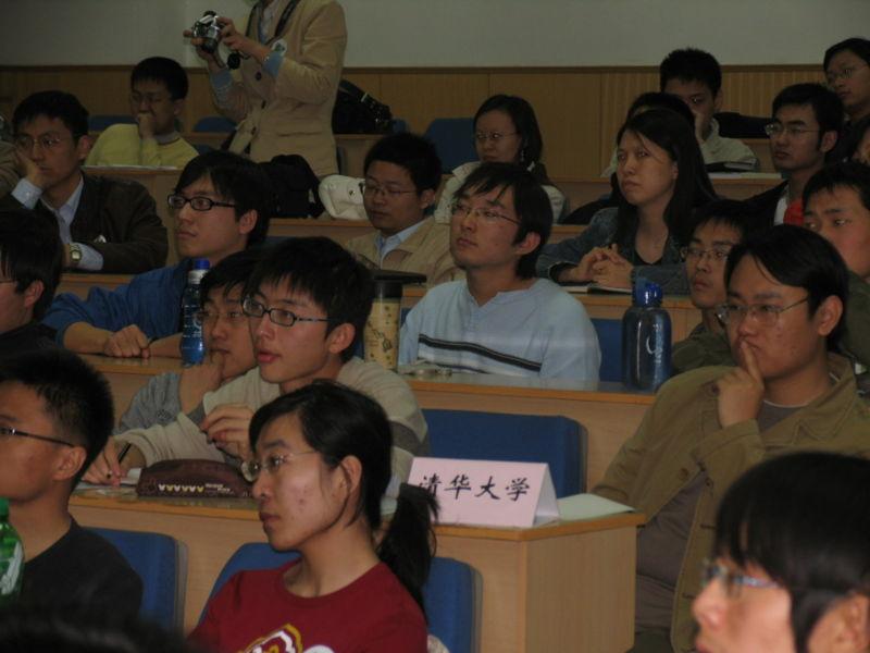 File:Chinaworkshopphoto019.jpg