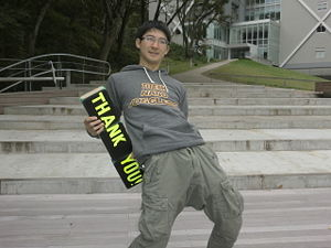 Kensuke Hoshi.JPG