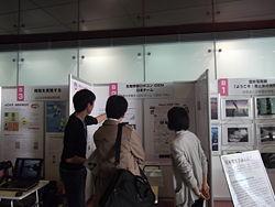 KyotoScienceAgora4.jpg