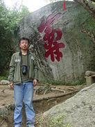 Wang H.jpg