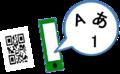 Thumbnail for version as of 00:50, 12 September 2014