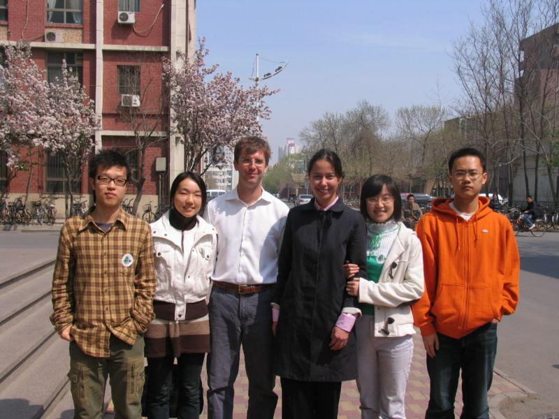 File:Chinaworkshopphoto048.jpg