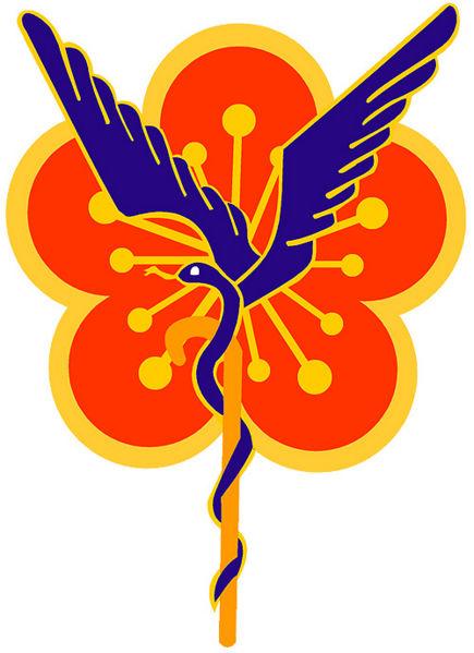 File:NYMU nontext logo.jpg