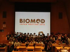 BIOMOD-2012-UTkyo-UTKomaba-domestic meeting.png