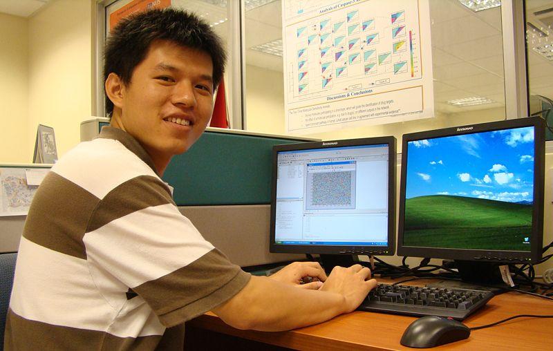 File:HuangZhuing lab.JPG
