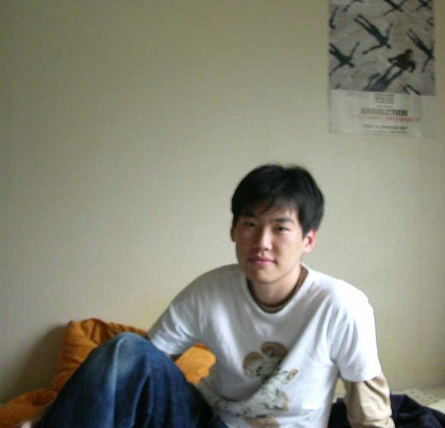File:Namwoo1.jpg