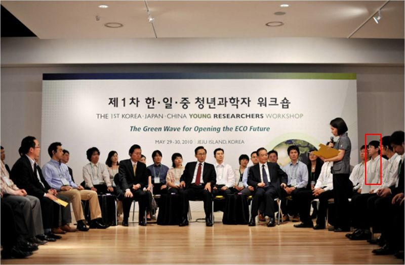 File:Yao-korea.png