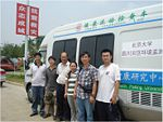 PKU sichuan earthquake disease monitoring team