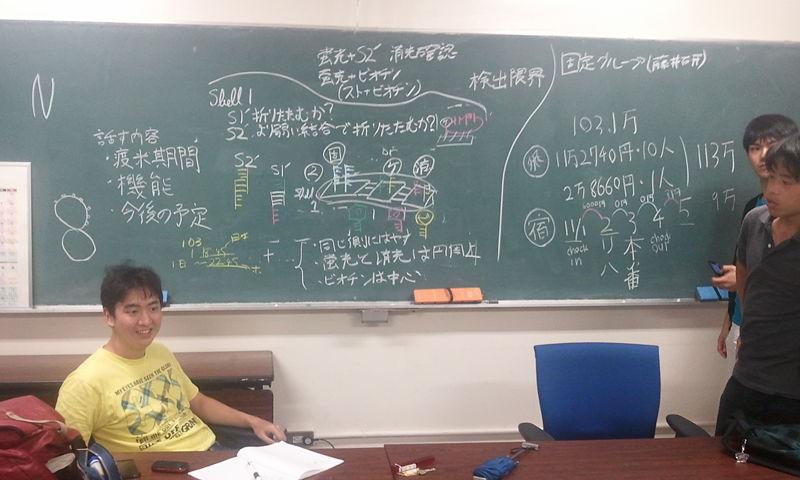 File:Biomod-2012-utokyo-uthongo-team-1.jpg