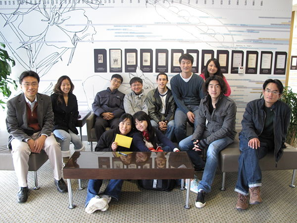 Jin_lab_members_2010