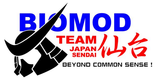 TeamSendai-logo3.png