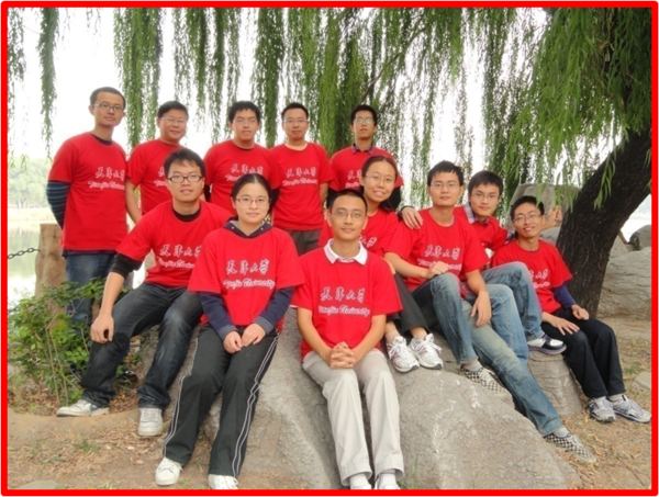 Biomod tianjin team 03.png