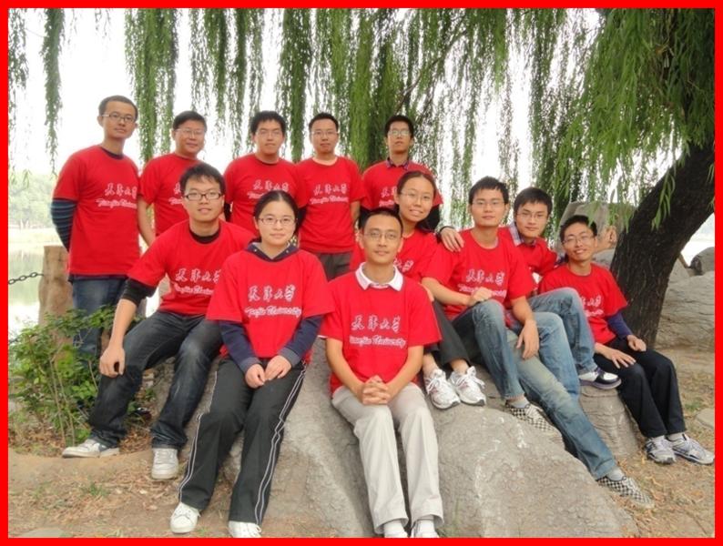 File:Biomod tianjin team 03.png