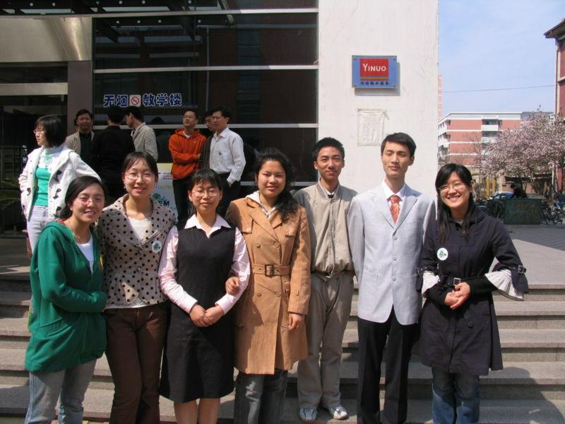 File:Chinaworkshopphoto047.jpg