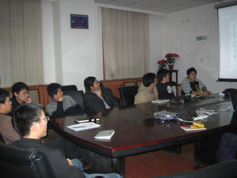 File:Meeting20070201 2.jpg