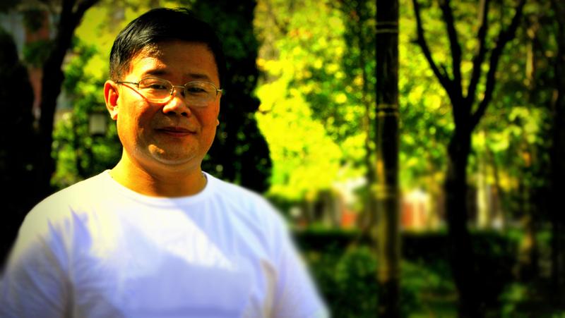 File:TJU-Team-Yuan.png