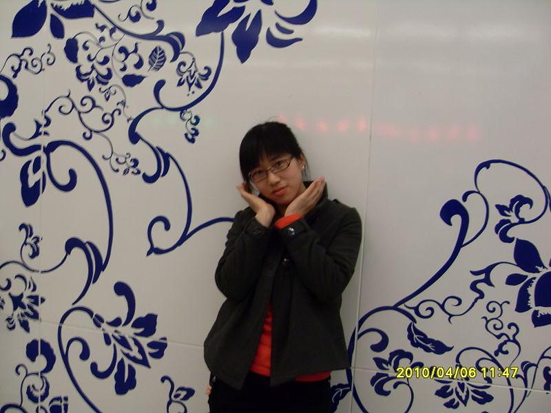 File:Xingjingli.jpg
