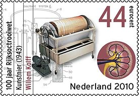 Figure 3. Kolff's first dialysis machine on a Dutch stamp [X]
