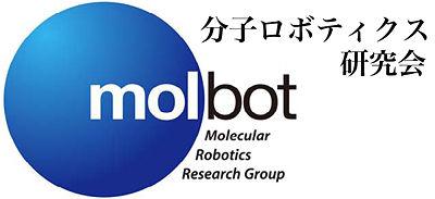 Molbot logo.jpg
