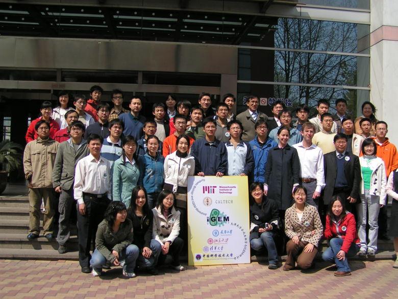 Chinaworkshopphoto02.JPG