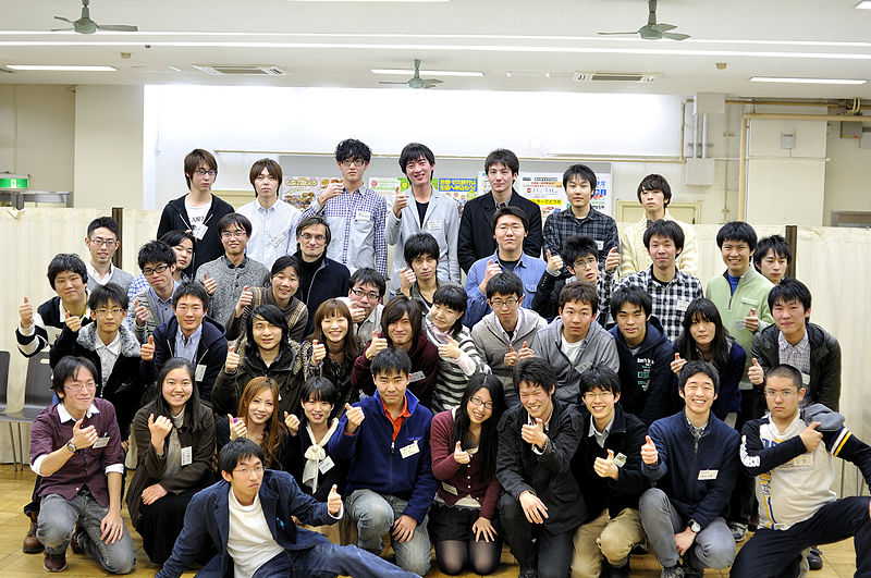 File:Kantoh meetup.jpg
