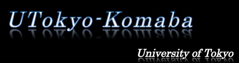 File:UTokyo-Komaba.png