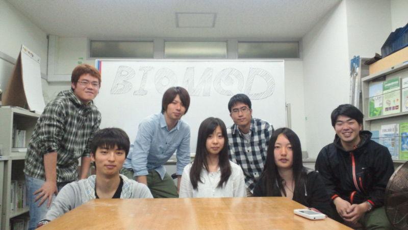File:集合写真.jpg