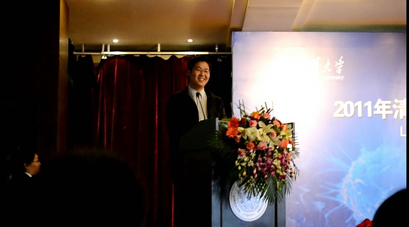 File:JIANGPeng2011.jpg