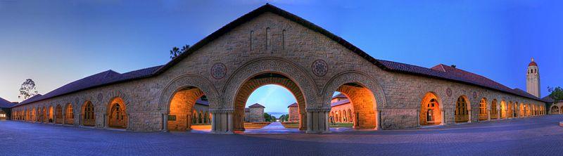 File:StanfordQuad.JPG