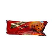 Biscoito Duchen Galletita Specialat Cookie Pa