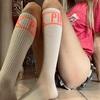 White pink socks