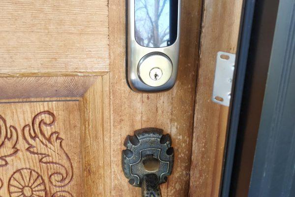 Keyless Entry Lock Oakville
