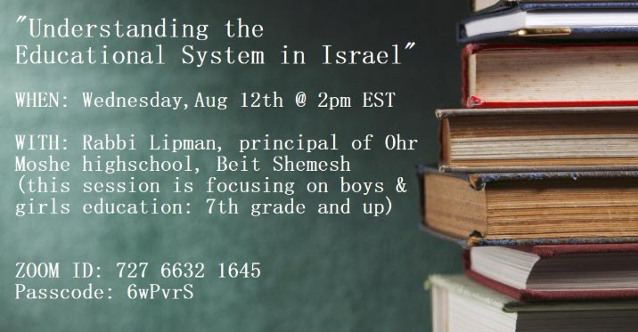 Understanding the Educational System in Israel