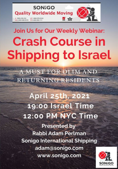 Crash Course on Shipping to Israel
