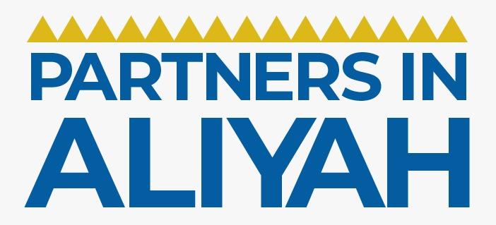 Partners In Aliyah