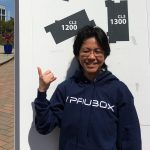 Yuka Nagashima Joins Paubox Advisory Board