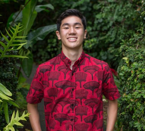 Nick Wong - Paubox Hana Hou Scholarship
