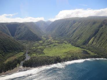 Product 2 Hour Waikoloa Big Island Spectacular