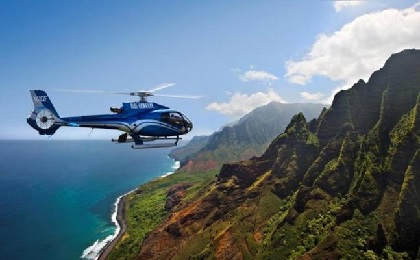 Product  Hana/Haleakala Early Bird Helicopter (45 Mins)