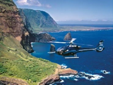 Product  Maui Spectacular Helicopter (90 Mins)