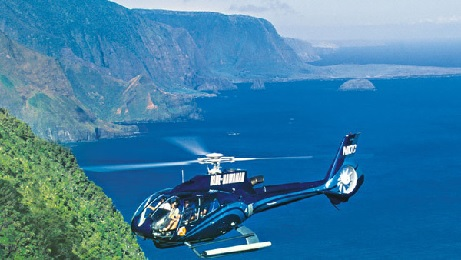 Product  West Maui and Molokai Helicopter (45 Mins)