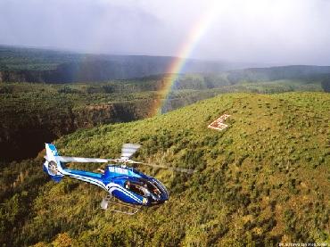 West Maui Molokai A-Star Helicopter Tour image 2