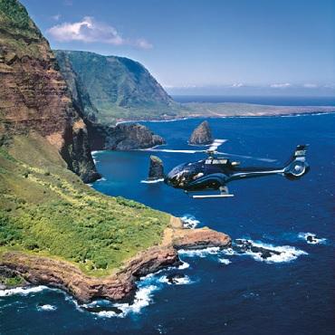 Product  West Maui Molokai Helicopter (45 Mins)