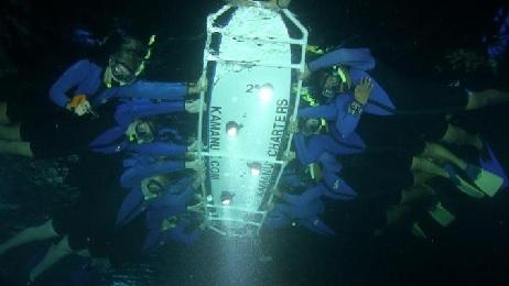 Product Kamanu Manta Night Snorkel
