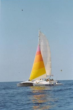 Product Kamanu Sunset Sail