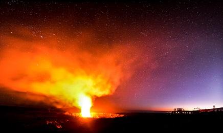 Product Evening Volcano Explorer