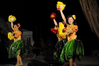Mauna Kea Hawaiian Luau